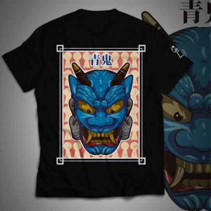 Ao-Oni-BLU-nero-retro
