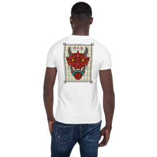 aka-oni white t shirt back