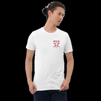 aka-oni maglietta bianca giapponese