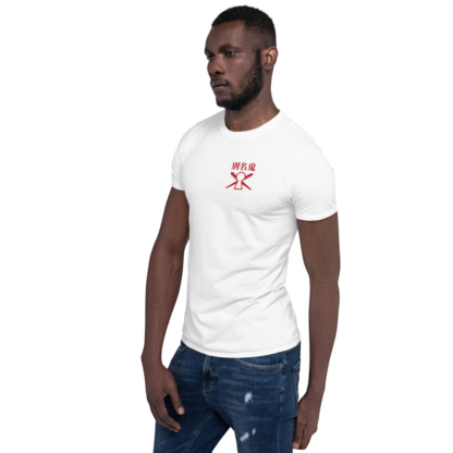 aka-oni white t shirt